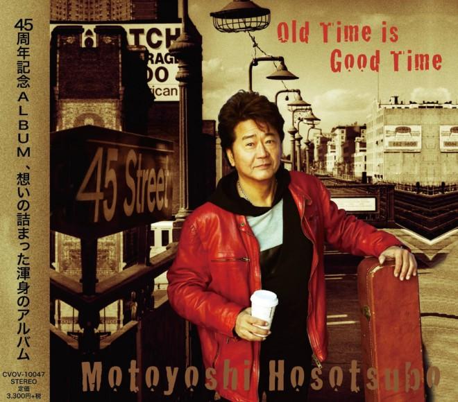 デビュー45周年記念アルバム「Old Time Good Time」(2018年)