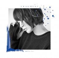 藍井エイルのアルバム『FRAGMENT』完全生産限定盤