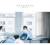 藍井エイルのアルバム『FRAGMENT』初回限定盤A