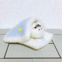(動物別売り)ぬくぬくお布団・水色