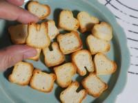 「ミニチュアトースト  うさぎ くま ハート」