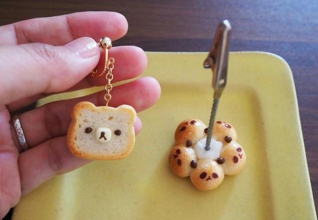 くま型トーストイヤリング ぱんだちぎりパンメモスタンド