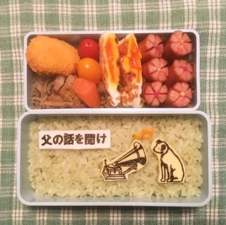 長女弁当。制作&写真/Takeshi