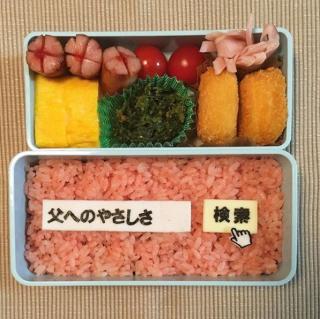 次女弁当。制作&写真/Takeshi