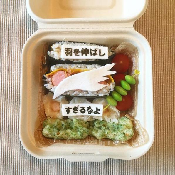 長女弁当。「簡単で良いとのことなので久しぶりにおにぎらず」制作&写真/Takeshi