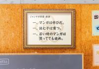 学園イメージ(C)少年ジャンマガ学園製作委員会