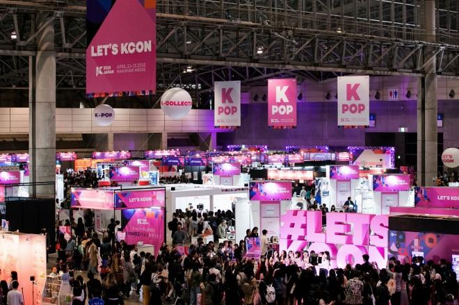 『KCON 2018 JAPAN』