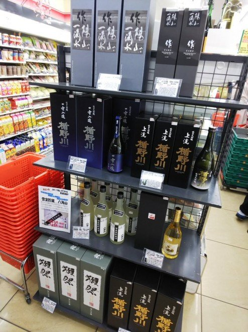酒屋ばりの日本酒ラインナップを取りそろえるセブン-イレブン