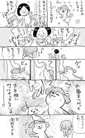 『犬と猫どっちも飼ってると毎日たのしい』作者の松本ひで吉さんの漫画やイラスト