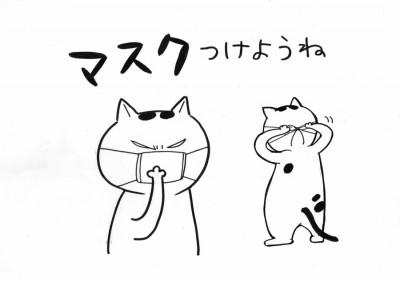 サージカルマスクをつけている猫