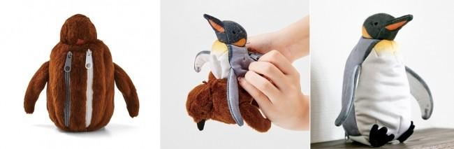 ヒナから大人のオウサマペンギンへ変化