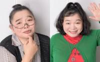 再現女優や脇役として活躍する上村依子