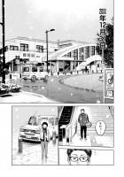 『ラッパーに噛まれたらラッパーになる漫画』1話 2/37