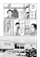 『ラッパーに噛まれたらラッパーになる漫画』1話 12/37