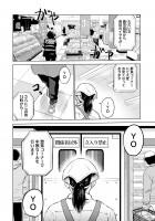 『ラッパーに噛まれたらラッパーになる漫画』1話 13/37