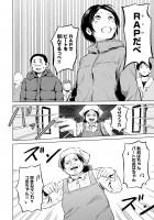 『ラッパーに噛まれたらラッパーになる漫画』1話 17/37