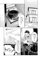 『ラッパーに噛まれたらラッパーになる漫画』1話 20/37
