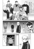 『ラッパーに噛まれたらラッパーになる漫画』1話 21/37