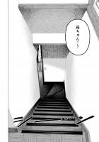 『ラッパーに噛まれたらラッパーになる漫画』1話 23/37