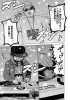 『ラッパーに噛まれたらラッパーになる漫画』1話 30/37