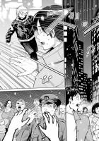 『ラッパーに噛まれたらラッパーになる漫画』1話 31/37