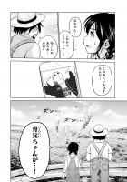 『ラッパーに噛まれたらラッパーになる漫画』1話 37/37