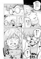 『ラッパーに噛まれたらラッパーになる漫画』18話 7/16