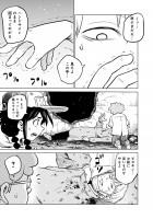 『ラッパーに噛まれたらラッパーになる漫画』18話 8/16