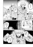 『ラッパーに噛まれたらラッパーになる漫画』18話 13/16