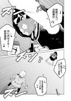 『ラッパーに噛まれたらラッパーになる漫画』19話 4/17