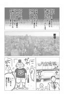 『ラッパーに噛まれたらラッパーになる漫画』おまけ漫画1 1/15