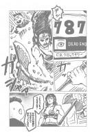 『ラッパーに噛まれたらラッパーになる漫画』おまけ漫画1 10/15