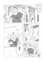 『ラッパーに噛まれたらラッパーになる漫画』おまけ漫画2 2/15