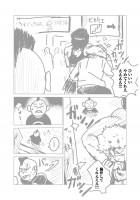 『ラッパーに噛まれたらラッパーになる漫画』おまけ漫画2 3/15