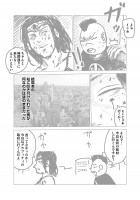 『ラッパーに噛まれたらラッパーになる漫画』おまけ漫画2 4/15