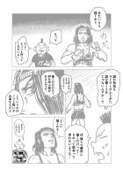 『ラッパーに噛まれたらラッパーになる漫画』おまけ漫画2 7/15