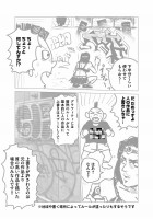 『ラッパーに噛まれたらラッパーになる漫画』おまけ漫画2 9/15