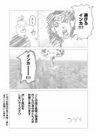 『ラッパーに噛まれたらラッパーになる漫画』おまけ漫画2 15/15