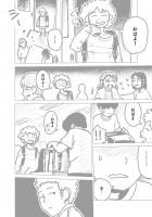 『ラッパーに噛まれたらラッパーになる漫画』おまけ漫画3 2/22