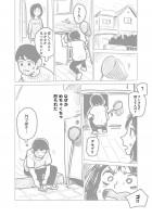 『ラッパーに噛まれたらラッパーになる漫画』おまけ漫画3 5/22