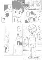 『ラッパーに噛まれたらラッパーになる漫画』おまけ漫画3 6/22