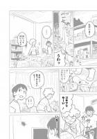 『ラッパーに噛まれたらラッパーになる漫画』おまけ漫画3 8/22