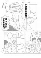 『ラッパーに噛まれたらラッパーになる漫画』おまけ漫画3 10/22