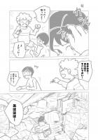 『ラッパーに噛まれたらラッパーになる漫画』おまけ漫画3 11/22