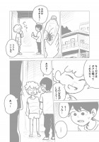 『ラッパーに噛まれたらラッパーになる漫画』おまけ漫画3 12/22