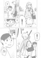 『ラッパーに噛まれたらラッパーになる漫画』おまけ漫画3 13/22