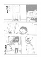 『ラッパーに噛まれたらラッパーになる漫画』おまけ漫画3 15/22