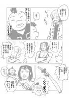 『ラッパーに噛まれたらラッパーになる漫画』おまけ漫画3 21/22