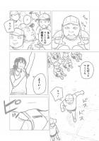 『ラッパーに噛まれたらラッパーになる漫画』おまけ漫画4 2/16