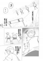 『ラッパーに噛まれたらラッパーになる漫画』おまけ漫画4 7/16